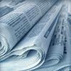 Районная газета «Родны край»